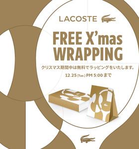 クリスマス ギフト ラッピング 12.25まで無料