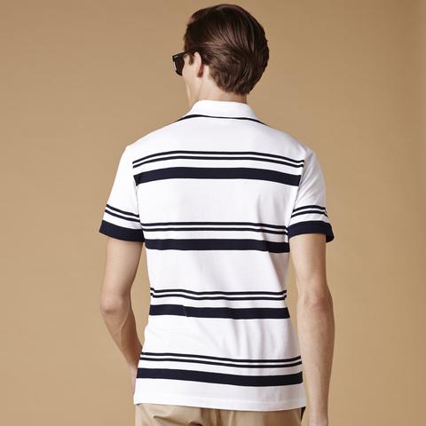 Striped Slim Fit Polo PH8258: White